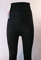 Бесшовные женские лосины с узором на МЕХУ, черные 48-52, фото 1