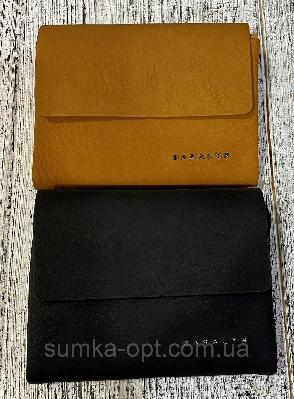 Женские кошельки портмоне мягкие (2цвета)11*13см