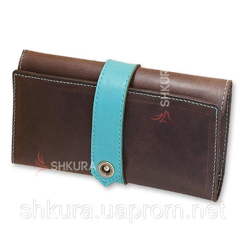 Кожаное женское портмоне 3.0 темно-коричневое с бирюзовым