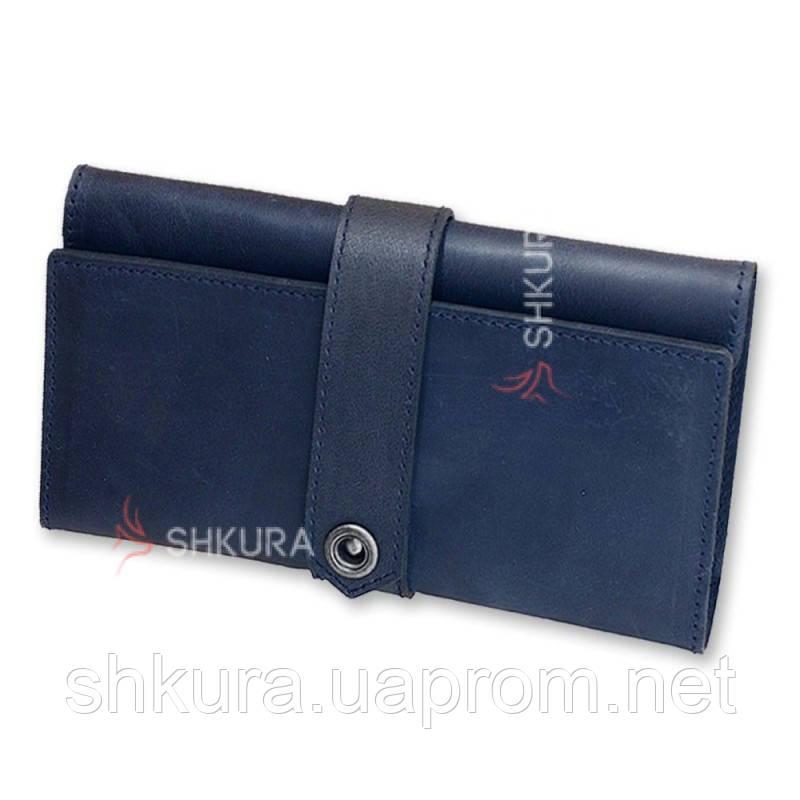 Жіночий гаманець 3.0 Нічне небо