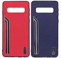Чехол-накладка TPU SHENGO Textile series для Samsung Galaxy S10 SM-G973F
