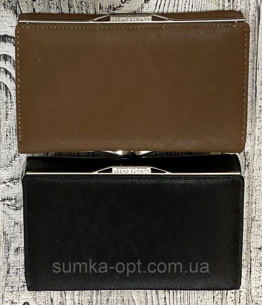 Женские кошельки портмоне с губками (2цвета9*13см