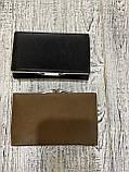 Женские кошельки портмоне с губками (2цвета9*13см, фото 2