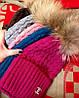 Вязаная шапка Шанель с натуральным помпоном (разные цвета), фото 3