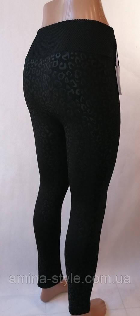 Бесшовные женские лосины с узором на МЕХУ, черные 48-52