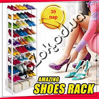 Органайзер стойка полка для обуви на 30 пар Amazing shoe rack