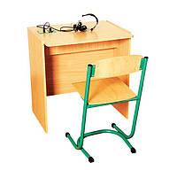 Одноместный ученический стол для лингафонного кабинета