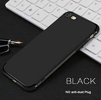 Тонкий матовый чехол для iPhone 7 8 черный силиконовый