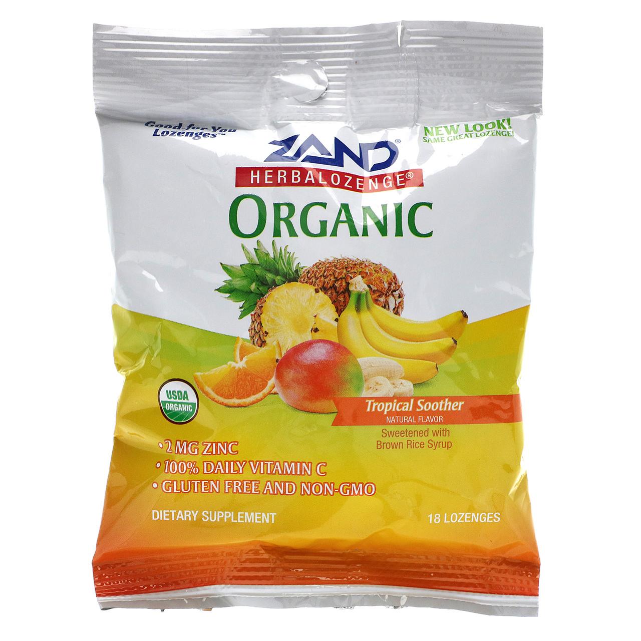 Органические таблетки на основе трав, тропические фрукты со смягчающим действием, 18 таблеток Zand