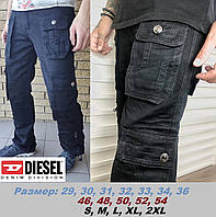 Мужские брюки джинсы с карманами карго. Джинсовые молодежные штаны, джоггеры.