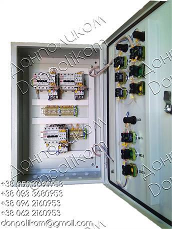Я5129 нереверсивный  ящик управления  тремя электродвигателями, фото 2