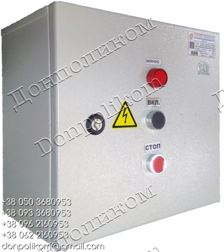 Я5132  ящик управления нереверсивным асинхронным электродвигателем