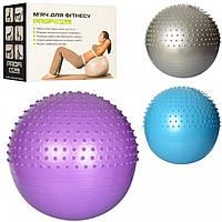 М'яч для фітнесу PROFITBALL 65 см Anti-Burst System / Мяч для фитнеса Профитбол 65 см (фитбол), антиразрыв, фото 1