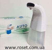 Автоматический дозатор для пенного мыла (сенсорный диспенсер) Soapper Auto Foaming Hand Wash 250мл
