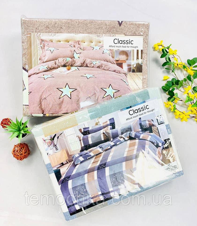 Красивый комплект постельного белья пододеяльник простынь и наволочки
