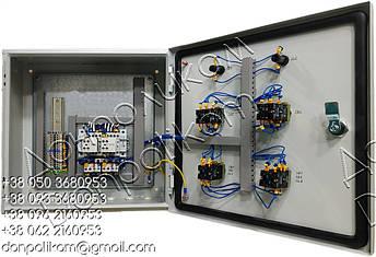 Я5137 нереверсивный двухфидерный  ящик управления  электродвигателями, фото 2