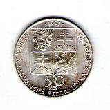 Чехословакия 50 крон 1991 год серебро, фото 2