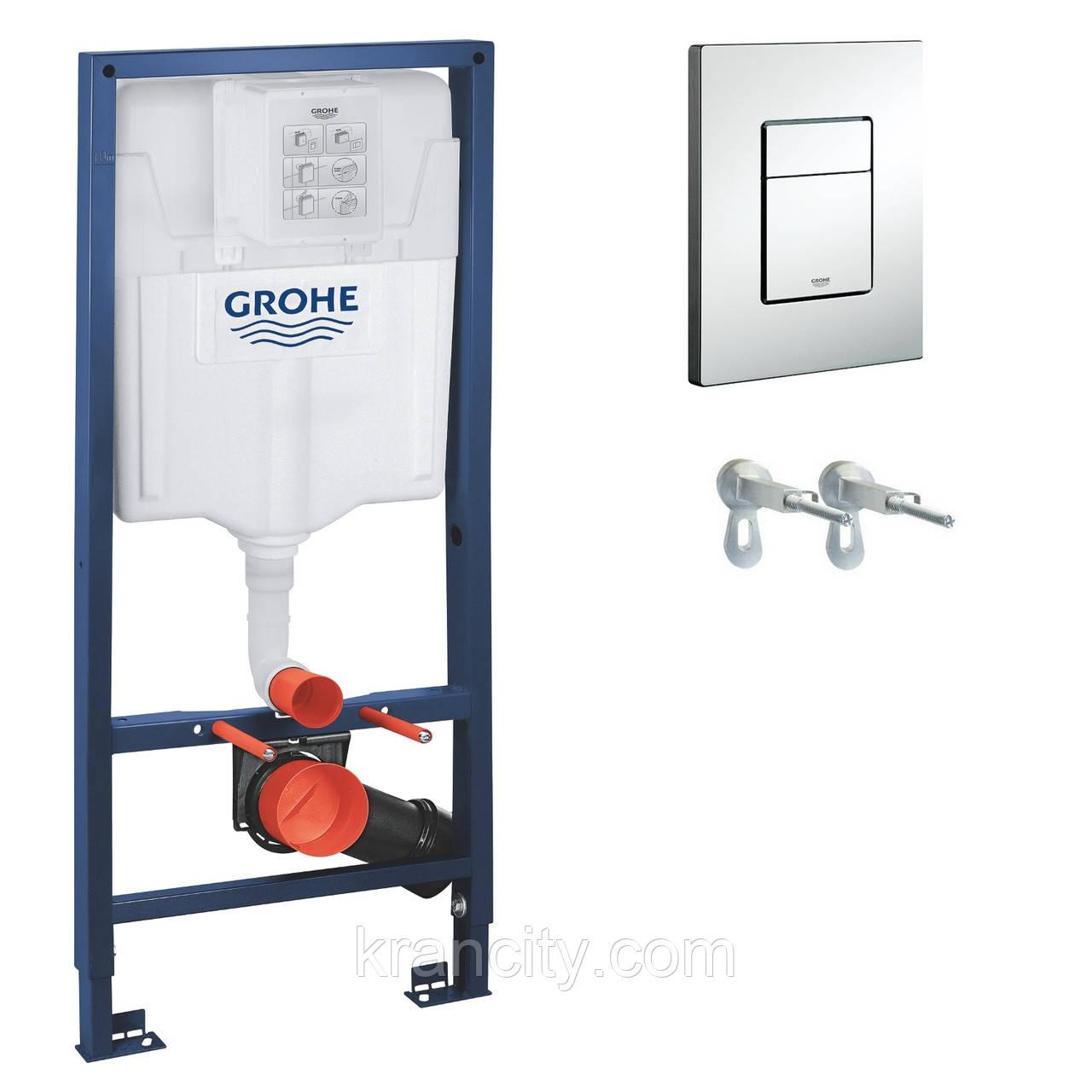 Инсталляционная система для унитаза 3 в 1 Grohe Rapid SL 38772001 (аналог 38775001)