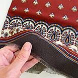 Джаз 1917-16, павлопосадский шарф (кашне) шерстяной  двусторонний мужской с осыпкой, фото 4