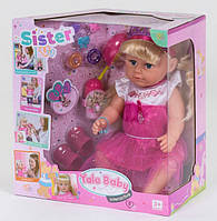 Пупс интерактивный кукла 45 см 5 функции аксессуары Yale Baby BLS 003 Q