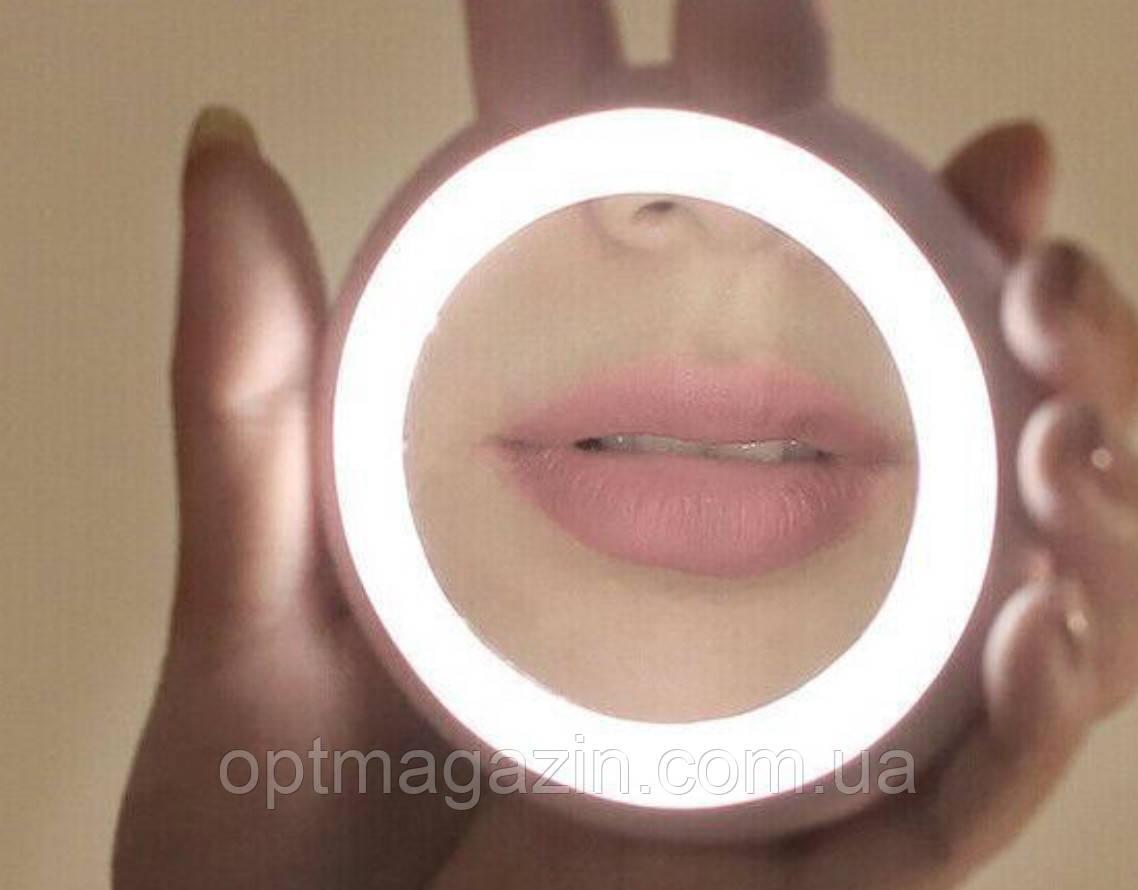Зеркало дорожное для макияжа со светодиодной подсветкой Rabbit Makeup Mirror