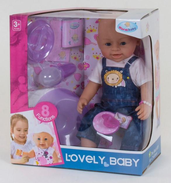 Пупс интерактивный кукла 42 см 8 функций аксессуары Warmbaby 8040-432