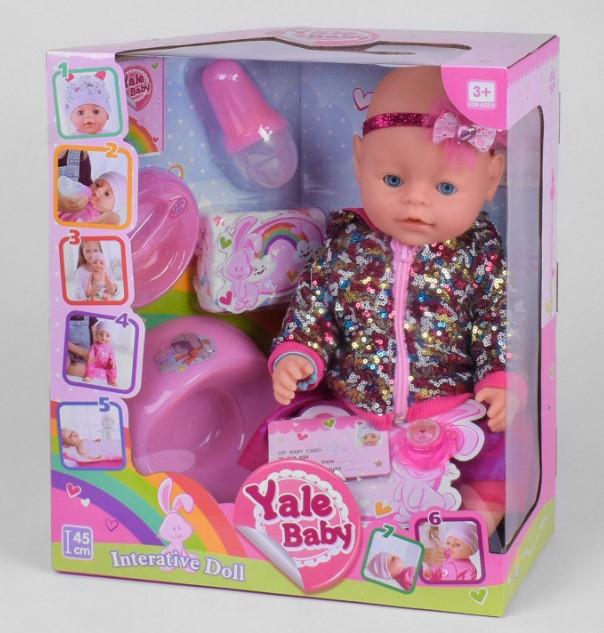 Пупс интерактивный кукла 45 см 7 функций аксессуары Yale Baby BL 037 B