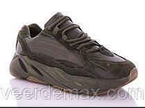 Чоловічі кросівки Demax (Yeezy 700) розміри 41 - 46