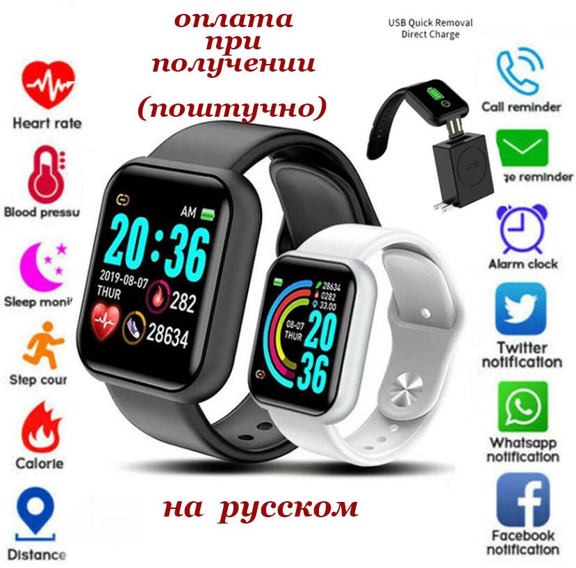 Смарт smart фитнес браслет трекер умные часы как Apple Smart Series Watch Y68 D20 на русском ПОШТУЧНО (1)