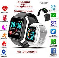 Смарт smart фитнес браслет трекер умные часы как Apple Smart Series Watch Y68 D20 на русском ПОШТУЧНО (1), фото 1