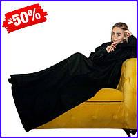 Согревающее одеяло плед халат с рукавами для чтения и карманами, рукоплед теплый флисовый черный 180х150 см