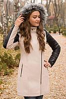 Женское модное зимнее пальто с кожаными рукавами Бежевое, фото 1