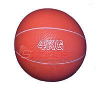 Медбол 4 кг. резина красный