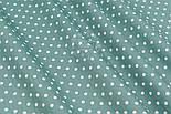 """Лоскут сатина """"Горошек 5 мм"""", фон ткани - цвет морской зелени, №2888с, размер 28*80 см, фото 3"""