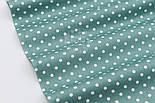 """Лоскут сатина """"Горошек 5 мм"""", фон ткани - цвет морской зелени, №2888с, размер 28*80 см, фото 5"""