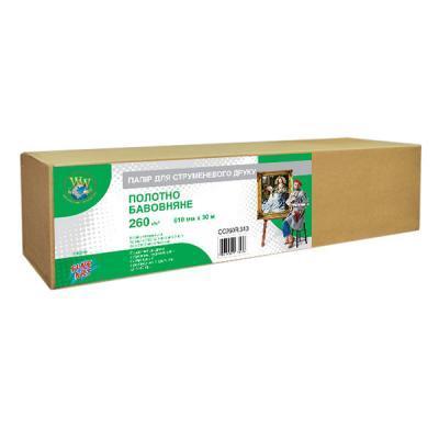 Бумага WWM 610мм х 30м, natural cotton canvas, втулка 50мм, 260г/м (CC260R.610)