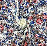 Лира 1720-4, павлопосадский платок шерстяной с шелковой бахромой, фото 7