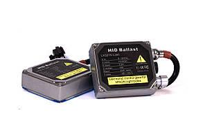 Комплект ксенона КВАНТ H1 5000К 12v с блоками Standart AC, фото 2