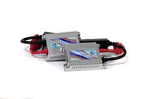 Комплект ксенона КВАНТ H27 4300К 12v с блоками AC, фото 3