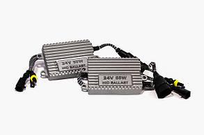 Комплект ксенона КВАНТ H7 6000К 24v с блоками AC, фото 2