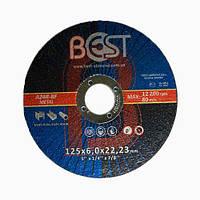 Круг абразивный шлифовальный (зачистной) Best 125x6,0x22,23