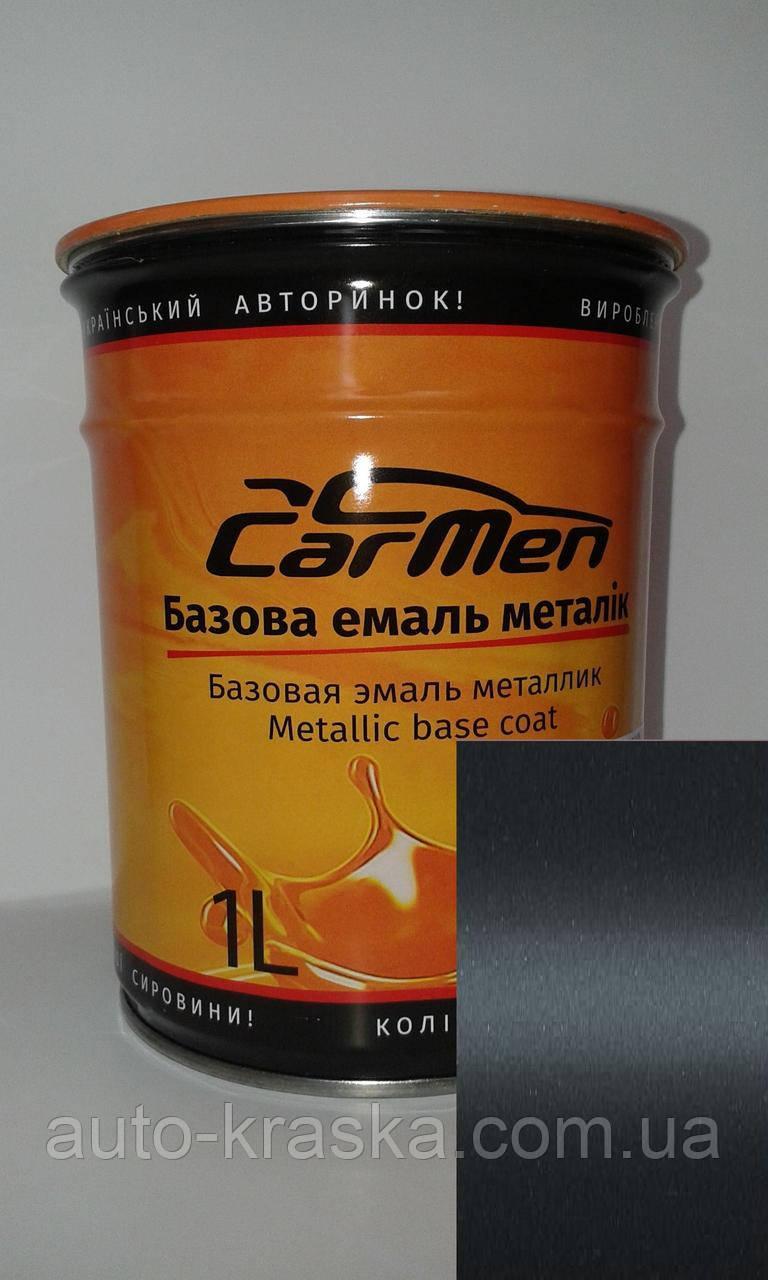 Автокраска CarMen Металлик Skoda 9153 0.1л