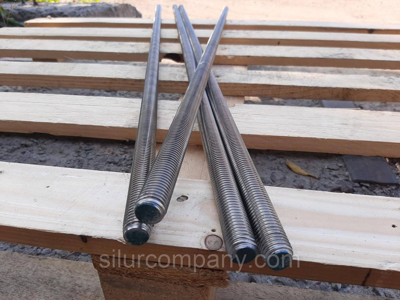 Шпилька М20 DIN 975 нержавеющая сталь А4
