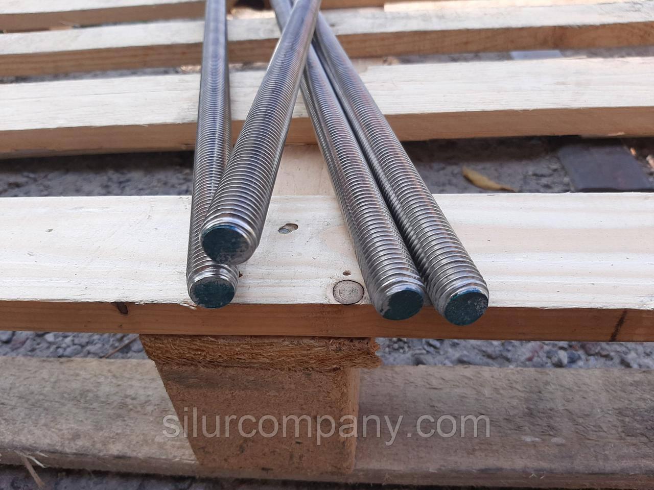 Шпилька М6 DIN 975 нержавеющая сталь А4