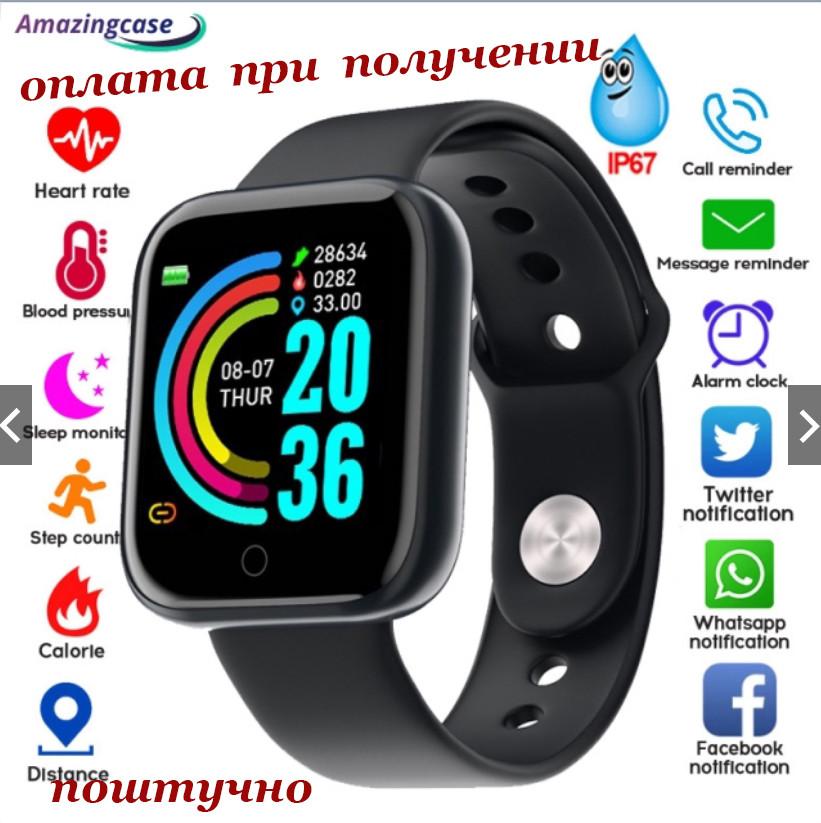 Смарт smart фітнес браслет трекер розумні годинник як Apple Smart Series Watch Y68 D20 Pro російською ПОШТУЧНО (2)