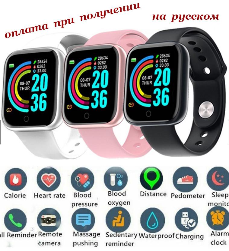 Смарт smart фитнес браслет трекер умные часы как Apple Smart Series Watch Y68 D20 Pro на русском ПОШТУЧНО (4)