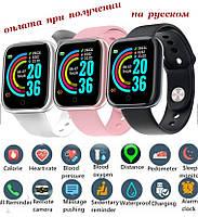 Смарт smart фитнес браслет трекер умные часы как Apple Smart Series Watch Y68 D20 Pro на русском ПОШТУЧНО (4), фото 1