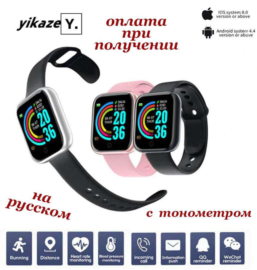Смарт smart фітнес браслет трекер розумні годинник як Apple Smart Series Watch Y68 D20 Pro російською ПОШТУЧНО (7)
