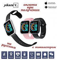 Смарт smart фітнес браслет трекер розумні годинник як Apple Smart Series Watch Y68 D20 Pro російською ПОШТУЧНО (7), фото 1
