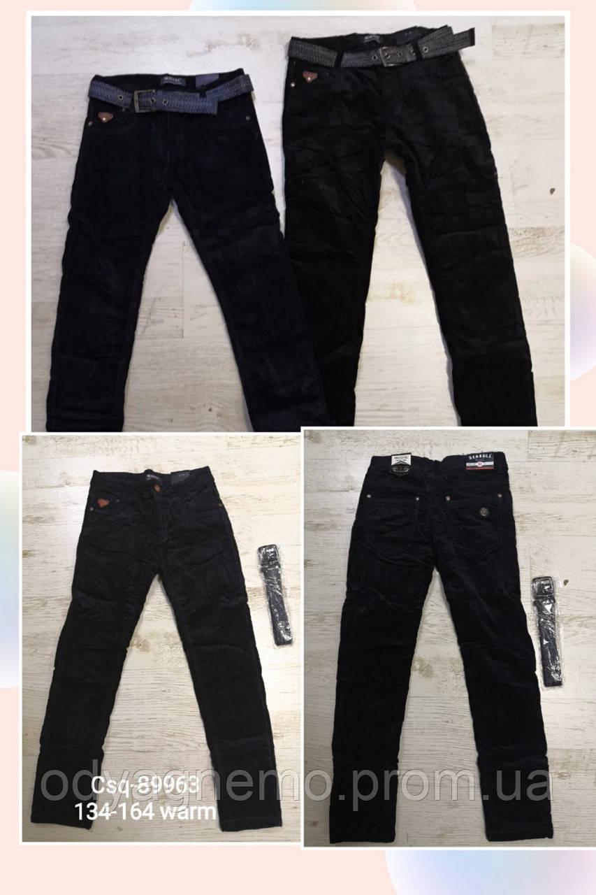Вельветовые брюки на флисе для мальчиков Seagull ,134-164 рр. Артикул: CSQ89963